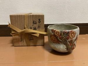清水六兵衛 茶碗